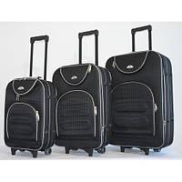 42b7d21ebc0a Чемодан сумка женский Bonro комплект 3 штуки Цвет: бордовый, цена 1 ...
