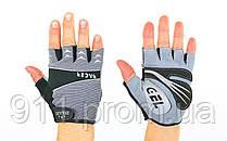 Перчатки для фитнеca и велосипеда ZELART ZG-6117-G