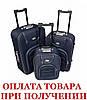Чемодан сумка Bonro комплект 3 штуки Цвет: темно-синий, фото 2