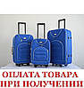 Чемодан сумка Bonro набор 3 штуки Цвет: sky blue, фото 2