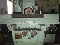 Плоскошлифовальный станок 3Г71 , 3Е711, фото 1