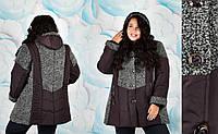 Модная зимняя женская куртка больших размеров со вставками букле