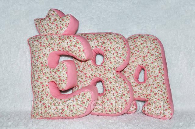 Фигурные подушки-буквы имя Ева