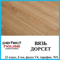Качественный ламинат толщиной 8 мм Perfect House Cottage 33 класс, Вязь Дорсет