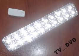 Светильник аккумуляторный фонарь 1020R 20SMD Пульт