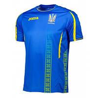 Футболка сборной Украины Joma игровая синяя FFU101012.17