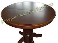 Стол круглый А15 шоколадный, обеденный раскладной деревянный