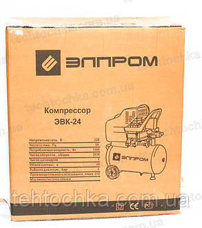 Компрессор ЭЛПРОМ ЭВК - 24, фото 2
