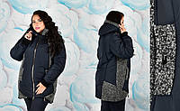 Красивая зимняя женская куртка больших размеров со вставками букле