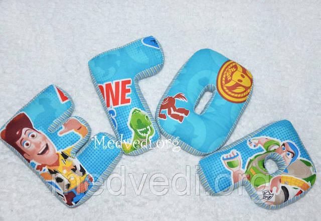 Детские подушки буквы под заказ