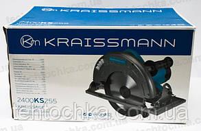 Циркулярка KRAISSMAN 2400 KS 255, фото 2