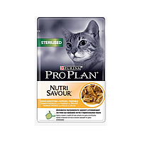 Консерва для стерилизованных кошек кусочки с курицей в подливке, Purina Pro Plan Sterilised Nutrisavour 85г