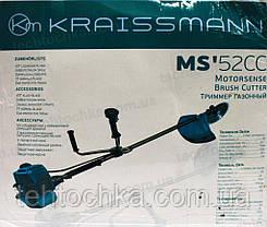 Бензокоса Kraissmann MS - 52 СС, фото 3