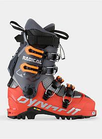 Горнолыжные ботинки DYNAFIT RADICAL