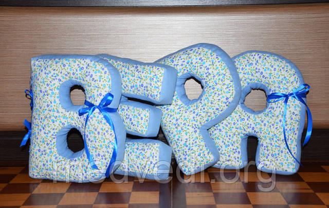 Подушки буквы 25 см имя Вера