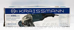 Болгарка Kraissmann 2000 - KWS - 180, фото 2