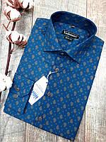 "Рубашка синего цвета с орнаментом ""Турецкий огурец"""