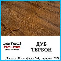 Ламинат для квартиры толщиной 8 мм Perfect House Cottage 33 класс, Дуб Тербон