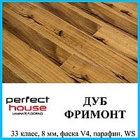 Ламинат для дома толщиной 8 мм Perfect House Cottage 33 класс, Дуб Фримонт