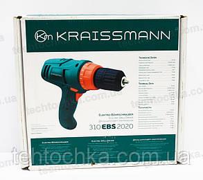Электрошуруповерт Kraissmann 310 EBS 2020 , фото 2