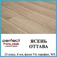Ламинат для теплого пола толщиной 8 мм Perfect House Cottage 33 класс, Ясень Оттава