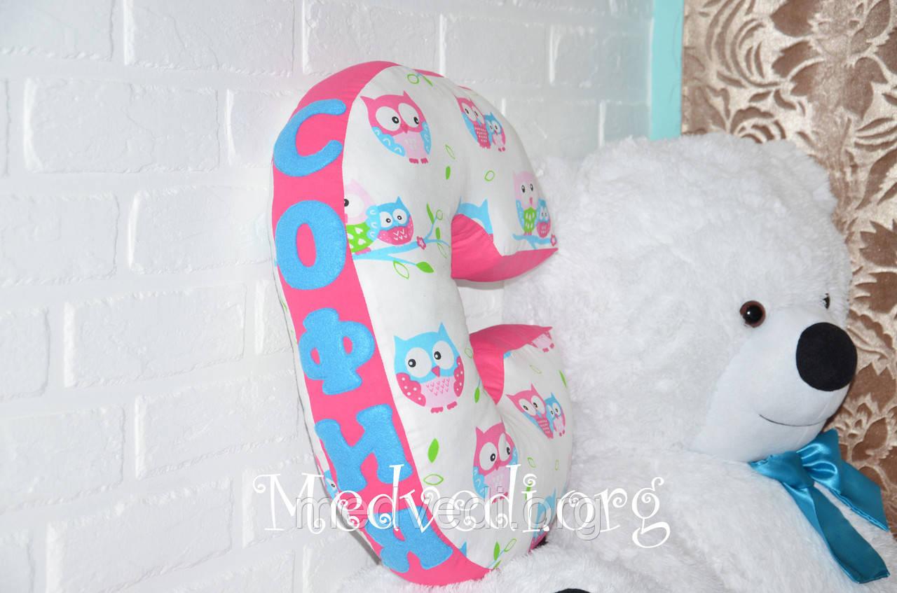 Мягкая подушка-буква  для интерьера