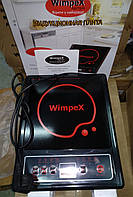 Индукционная электроплита WimpeX WX1321 (2000W)