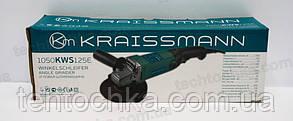 Болгарка Kraissmann 1050 - KWS - 125 E , фото 3