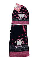 Шапка шарф и перчатки на девочку двойная вязка