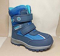 Зимние термо-ботинки мальчикам, р. 30 (19.0 см)
