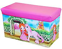 """Органайзер-стульчик для хранения игрушек """"Принцесса"""""""
