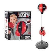 Боксерский набор MS 0333 груша на стойке (90-130 см) и перчатки, фото 1