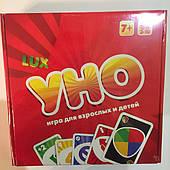 """Настольная карточная игра """"Uno"""" Lux ( Люкс ) для взрослых и детей"""