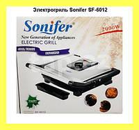Электрогриль Sonifer SF-6012!Опт