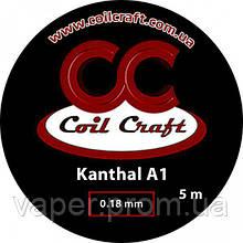 Проволока Кантал. CoilCraft, диаметр 0,18 мм. Длина 5 метров