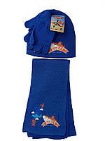 Шапка шарф и перчатки для мальчика оригинальный Дисней