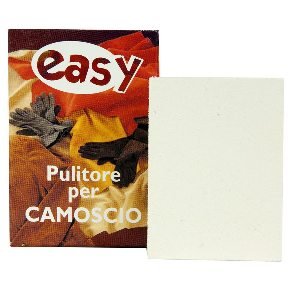 Абразивный кубик-ластик для чистки замши Easy