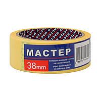 Малярная лента Мастер 38 мм 20 м желтая