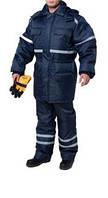 Куртка утепленная Терминал, куртка рабочая зимняя