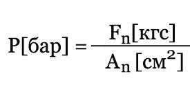 Формула на расчет усилия гидроцилиндра