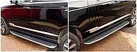 Боковые пороги Range Rover Vogue 2013-...