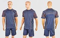 Футбольная форма Match (PL, р-р M-XXL, серый-оранжевый, шорты серые), фото 1