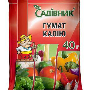Стимулятор роста Гумат Калия (Садівник) 40 г — ускорение созревания плодов и увеличение урожайности