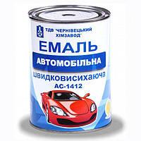 Эмаль А-1412 автомобильная быстросохнущая (синяя)