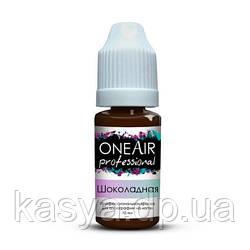 Краска для аэрографии OneAir Professional (шоколадная), 10 мл