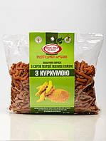 Макароны с Куркумой из твердых сортов пшеницы 400г