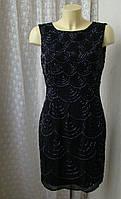 Платье вечернее вышивка бисер Lace&Beads р.48 7650