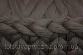 Шерсть для пледа (толстая пряжа) серия Кросс, цвет коричневый