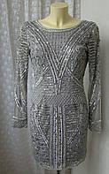 Платье вечернее вышивка бисер Lace&Beads р.46 7652