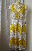 Платье кружевное летнее Adrianna Papell р.44 7653, фото 1